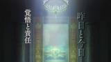 Code Geass Lelouch of the Rebellion Episode III - Odo PV