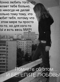 Александр Павлов, 26 декабря 1994, Вурнары, id171679202