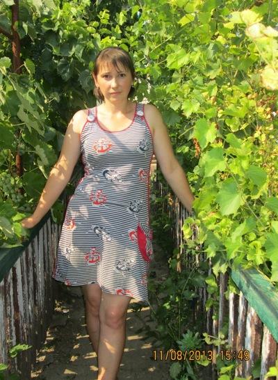 Елена Петренко, 25 августа , Екатеринбург, id158272640