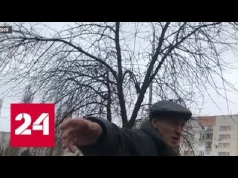 Как убийца-рецидивист, осужденный пожизненно, оказался на свободе - Россия 24