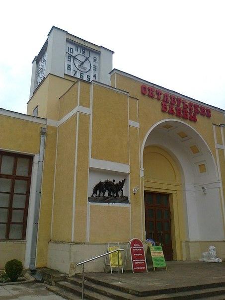 Кисловодск весна 2013г.