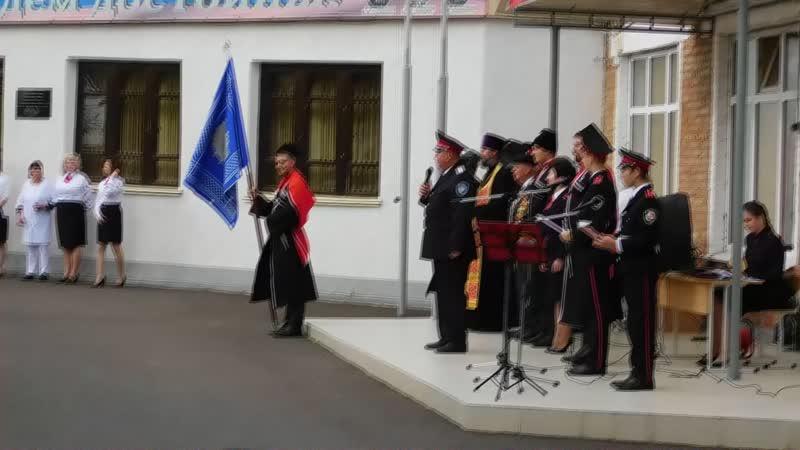 Поздравление атамана Мелихова А В Присяга 20 10 2018