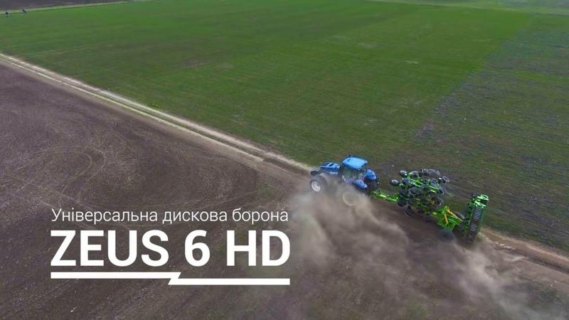 Универсальная дисковая борона ZEUS 6 HD от VELES AGRO