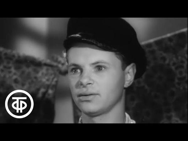 Пусть светит. Короткометражка о гражданской войне по повести А.Гайдара (1960)