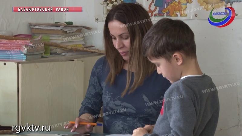 Школьники дагестанского села Львовский №1 учатся в экстремальных условиях