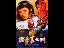 Cuando golpea el Taekwondo- John Rhee y Wong in Sik 1973