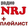 Радио Энерджи + ПЛЕЙЛИСТ (фанатская группа)