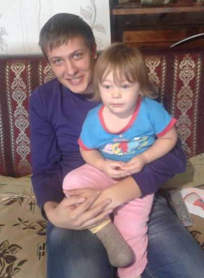 Александр Романов, 3 июня 1990, Пенза, id22118067