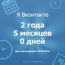 Саша Иванов фото #9