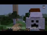 Бендер vs Лололошка 2 Эпичная Рэп Битва в Майнкрафте 2 сезон! - YouTube-1