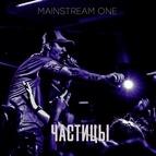 MainstreaM One альбом Частицы
