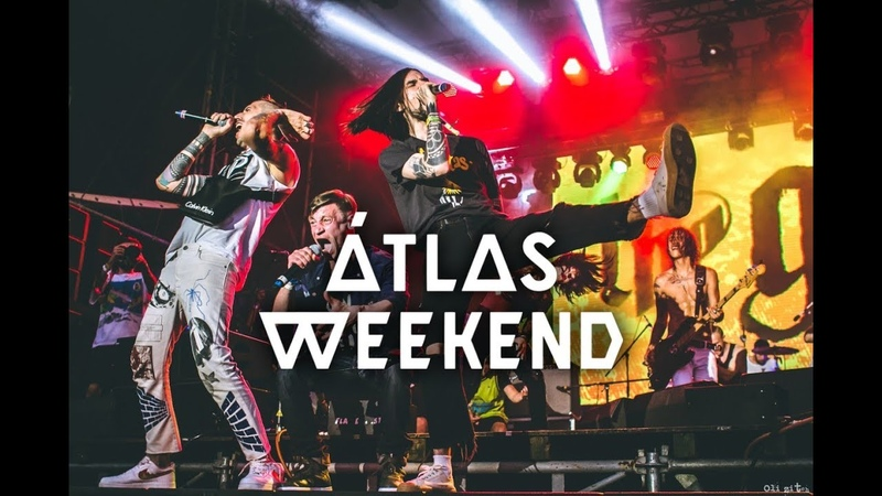 Atlas Weekend — ВСЕМ F*CK [АГОНЬ feat Zip The Gitas]