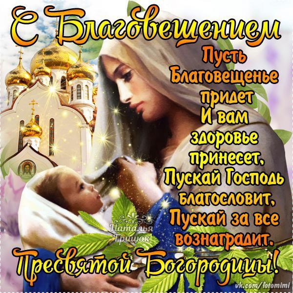 Фото №456251991 со страницы Алексея Чеботарева