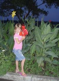 Дарина Волошина, 16 июля 1998, Белая Церковь, id174904691