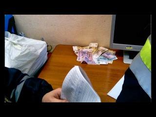 сбор денег!!! ДПС Новосибирск.