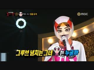25.11.18 Прощальная песня Мунбёль на шоу The King of Masked Singer