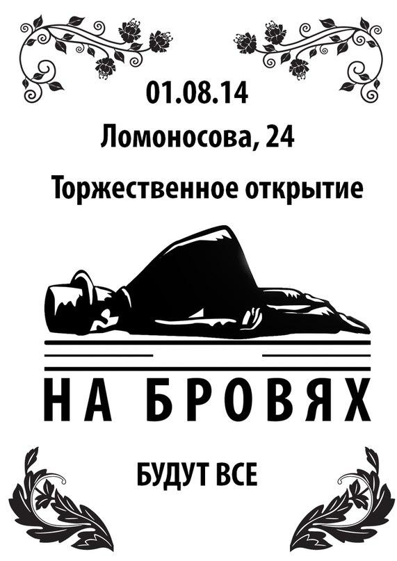 http://cs617828.vk.me/v617828720/142e8/jag_FYFVo80.jpg