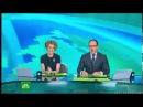 НТВ Зоофилия Прикол - 14.10.2014
