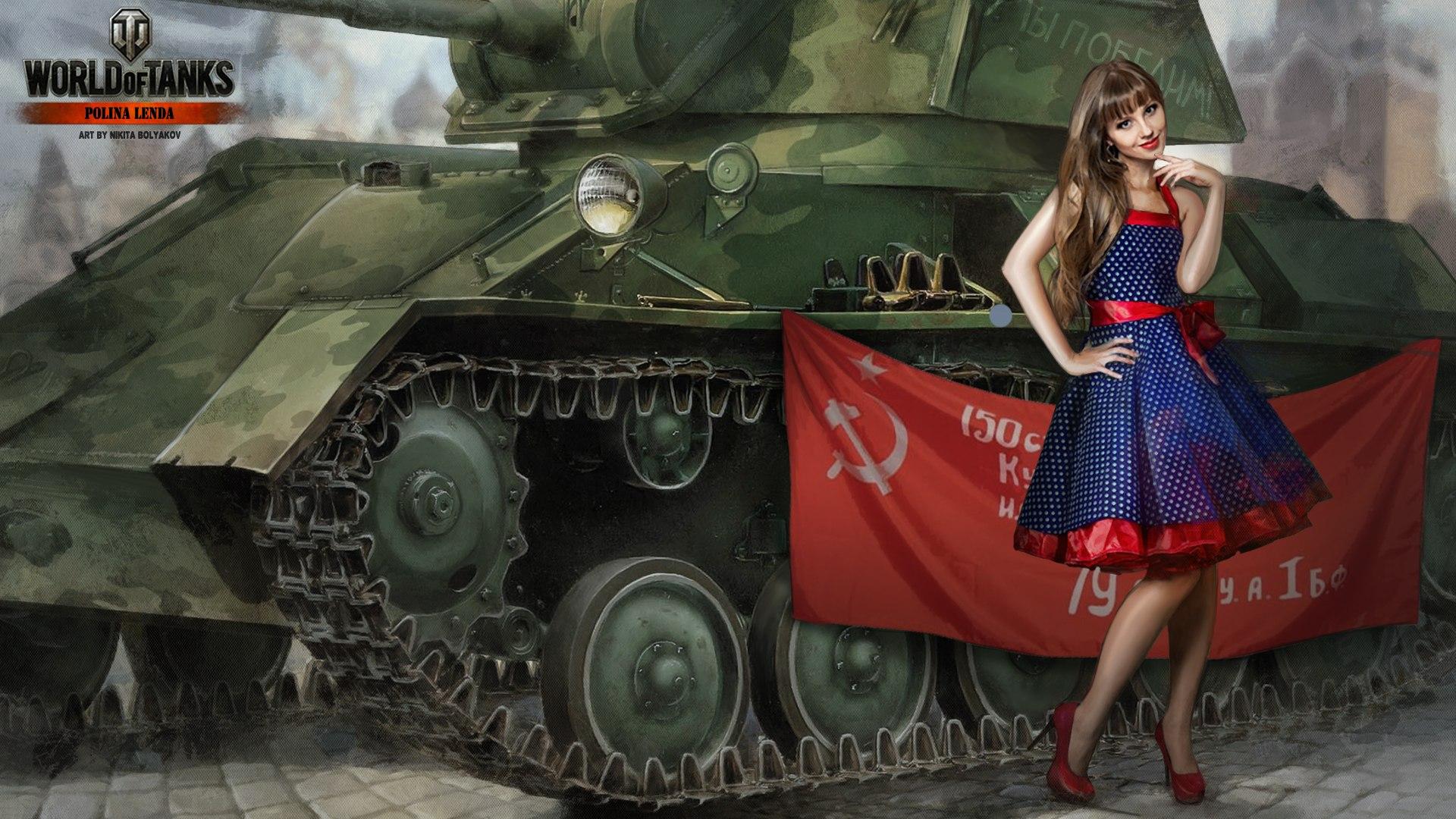 Фото девушка на танке 22 фотография