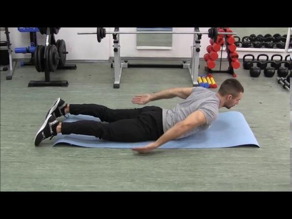 Гиперэкстензия лежа на полу. Техника гиперэкстензии, работающие мышцы, возможные ошибки