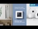 DEVIreg™ Opti electronic thermostat