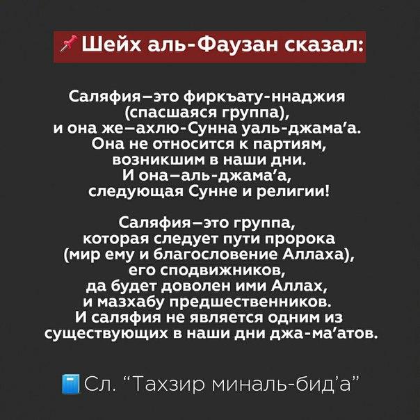 Фото №456243671 со страницы Амира Алханова