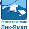 Gruppa-Kompany Lik-Yamal