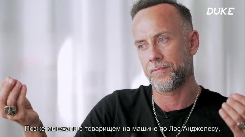 Behemoth Interview Nergal Paris 2018 Duke TV
