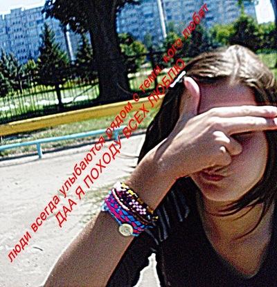 Лилия Даниленко, 16 июля , Купянск, id95374312