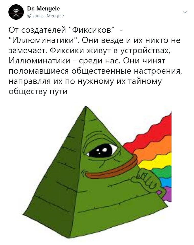 https://pp.userapi.com/c852320/v852320834/24ad/0t5sHxpmoR4.jpg