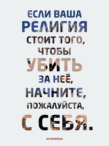 http://cs617622.vk.me/v617622075/1f01e/s_TrGLjVZ48.jpg