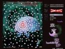 Touhou 8 IN. №183, 6B Kaguya Last Word-3 (Lunatic) - No Focus