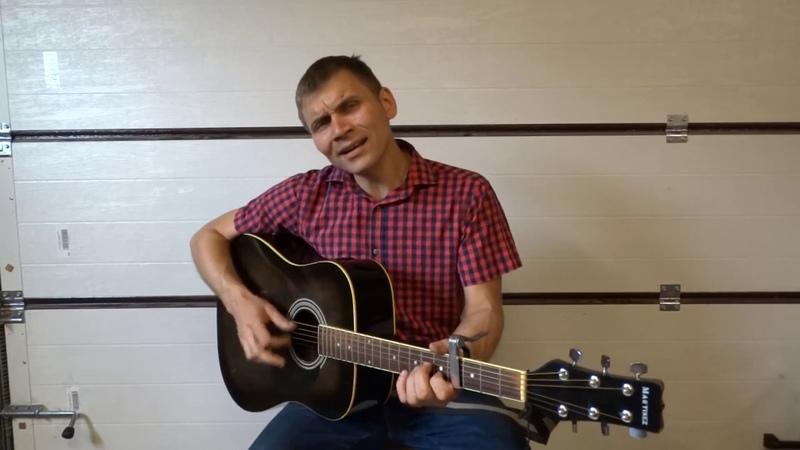 Ефимов Анатолий. поём вместе и подпеваем .