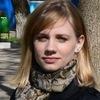 Alexandra Dokukina