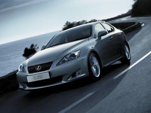 Lexus IS250 до 5000$ Автомобили из Америки в Украину