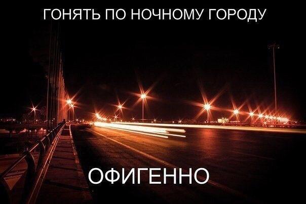 Фото -11571896