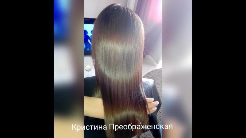 Кератиновое лечение/выпрямление волос 😍👸