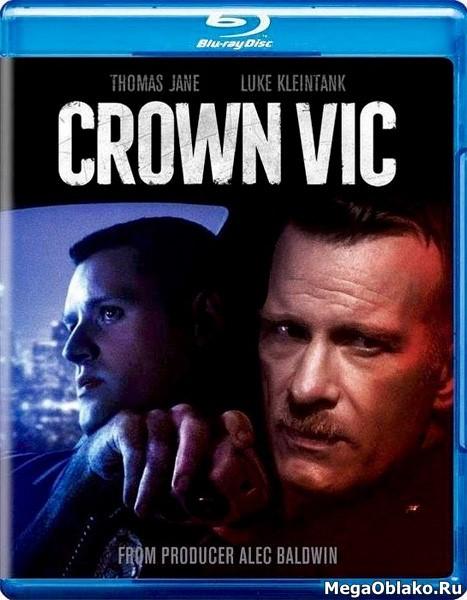 Полицейский седан / Crown Vic (2019/BDRip/HDRip)
