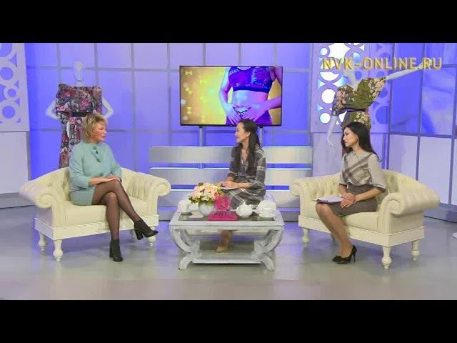 Наталья Правдина раскрыла секрет женской красоты. Город женщин (03.11.2017)