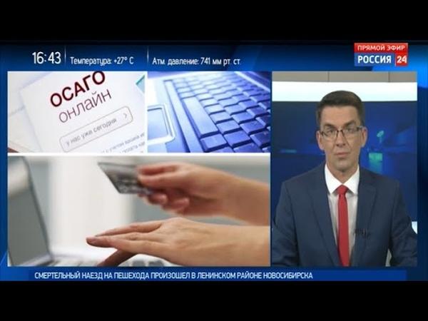 Таксисты и мотоциклисты не могут оформить полисы ОСАГО в Новосибирске