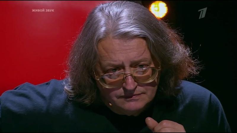 Андрей Губин на шоу голос, судьи в шоке, Градский плачет, зал оплодировал стоя.
