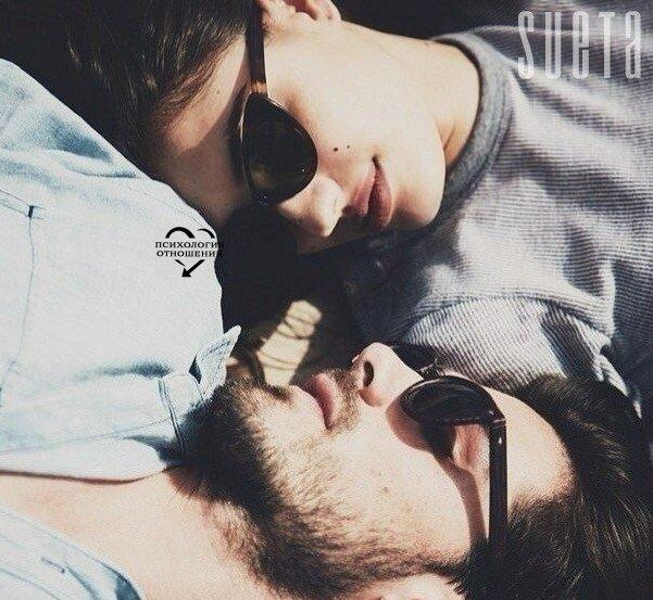 Любовь — одно из самых сильных чувств, потому что она одновременно завладевает головою, сердцем и телом.