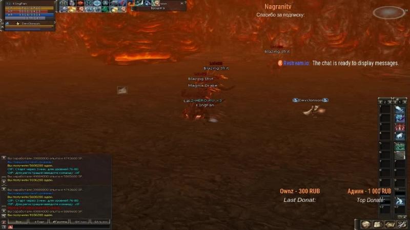 L2-HERO.ru (x1200) Помогу братцам