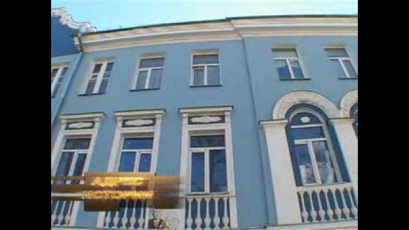 48 Адрес Истории Дом со львами и Игорь Тальков