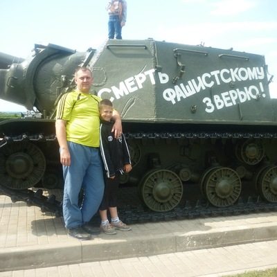 Ваня Сонин, 10 сентября 1998, Старый Оскол, id219775178