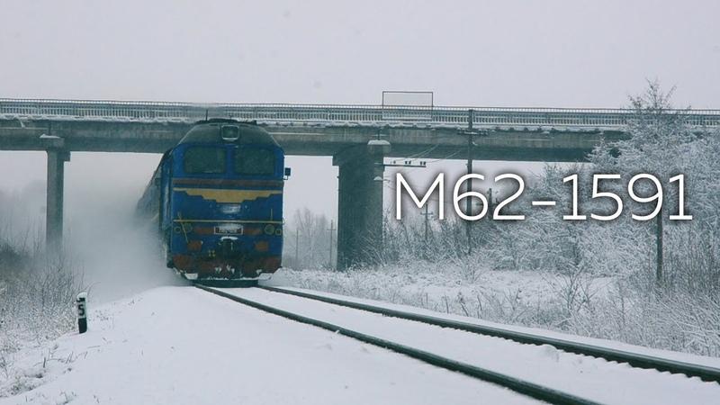 М62-1591   № 54144 Санкт-Петербург - Киев, Харьков