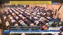 Новости на Россия 24 • О завершении Рамадана в Грозном возвестил салют