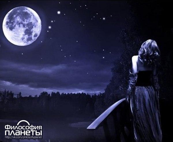 Люблю жить ночью. Ночью иная степень свободы…