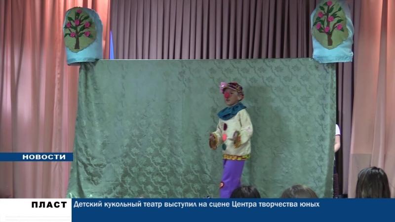 куколь театр