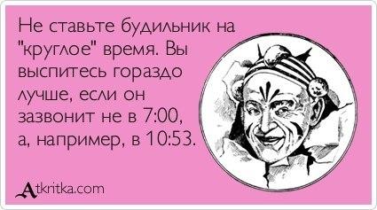 http://cs309322.userapi.com/v309322050/c60/wcudXj04yBY.jpg